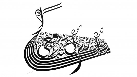 Kalligraphie, 16_9